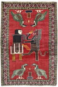 Ghashghai Χαλι 124X195 Ανατολής Χειροποιητο Kόκκινα/Σκούρο Γκρι (Μαλλί, Περσικά/Ιρανικά)