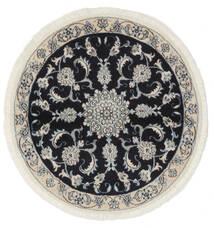 Nain Χαλι Ø 100 Ανατολής Χειροποιητο Στρογγυλο Μαύρα/Λευκό/Κρεμ (Μαλλί, Περσικά/Ιρανικά)