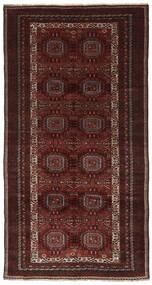 Beluch Χαλι 158X303 Ανατολής Χειροποιητο Χαλι Διαδρομοσ Μαύρα/Σκούρο Καφέ (Μαλλί, Περσικά/Ιρανικά)