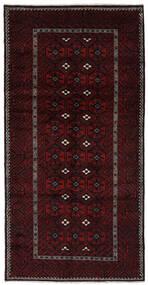 Beluch Χαλι 152X297 Ανατολής Χειροποιητο Χαλι Διαδρομοσ Μαύρα (Μαλλί, Περσικά/Ιρανικά)