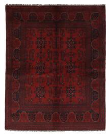 Afghan Khal Mohammadi Χαλι 153X190 Ανατολής Χειροποιητο Μαύρα/Μπεζ (Μαλλί, Αφγανικά)