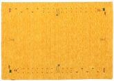Γκάμπεθ Loom Frame - Yellow